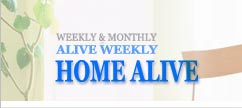 ALIVE WEEKLY アライブウィークリー